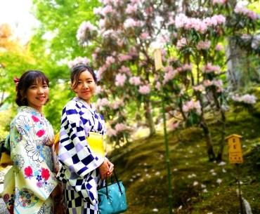 Kimono Japon Kyoto