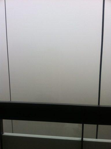 vue-depuis-appartement-toronto