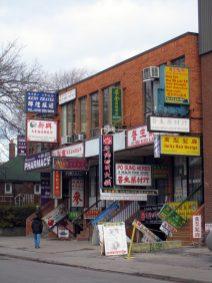 affiches-chinatown-toronto