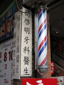 barber-shop-chinatown-toronto