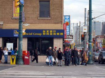 royal-bank-chinatown