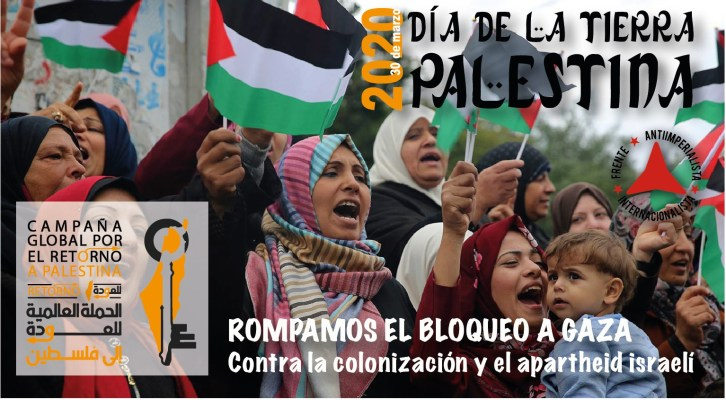 Campaña Internacional Humanitaria por el Levantamiento del Bloqueo a Gaza