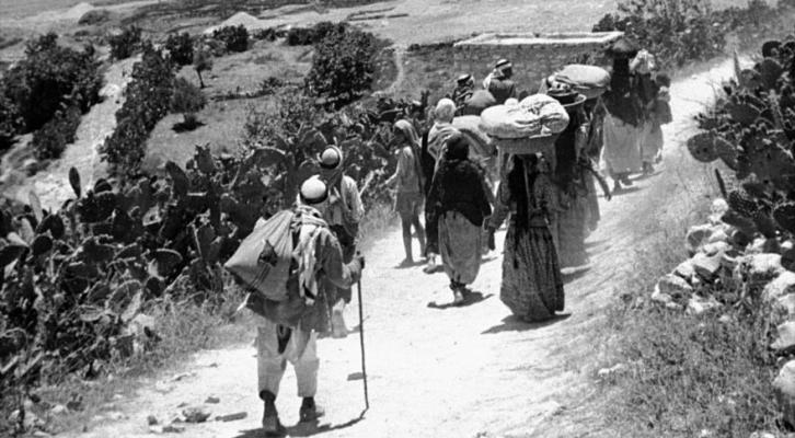 """Conmemoración del """"Día de la Nakba"""" o """"Día de la Catástrofe en la historia del pueblo palestino"""