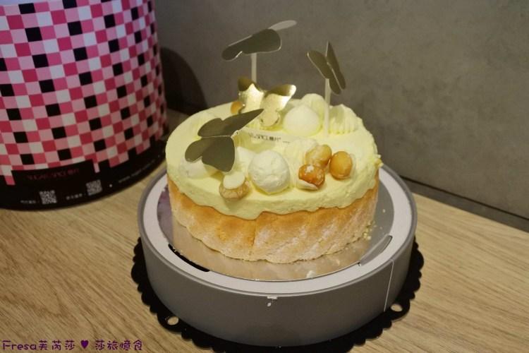 宅配蛋糕【糖村】夏威夷果仁慕斯蛋糕(蝴蝶版)/母親節冠軍蛋糕.給最優雅的家中女王.滿滿心中溫暖感受