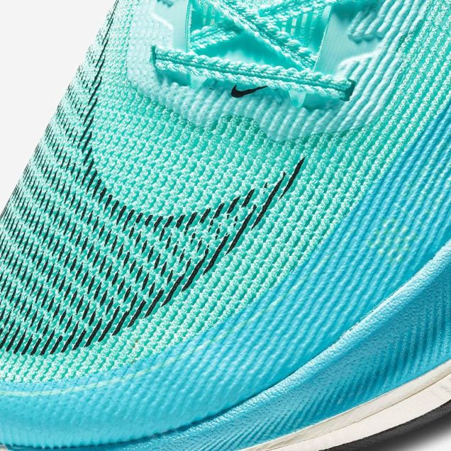 Nike ZoomX Vaporfly Next% 2 Release Date