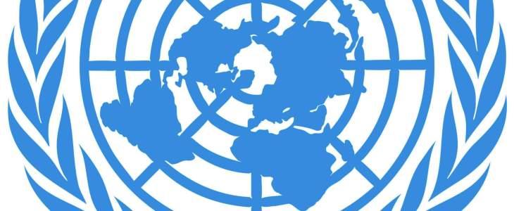 UN Internships in Uganda UN Internships Uganda