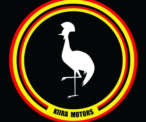 Kiira Motors Jobs 2018