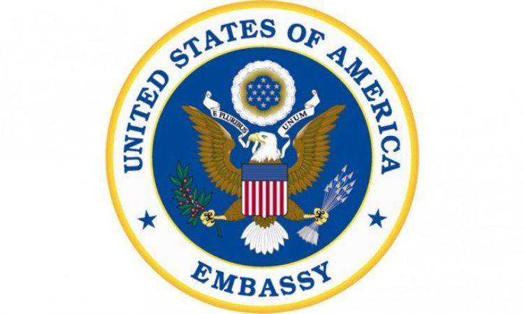 US Embassy Uganda Jobs