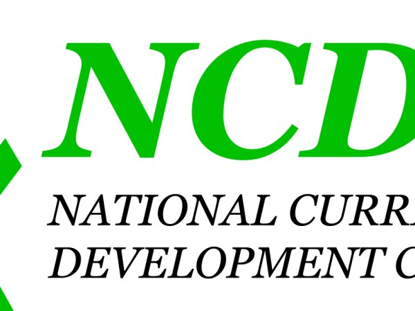 NCDC Uganda jobs 2020