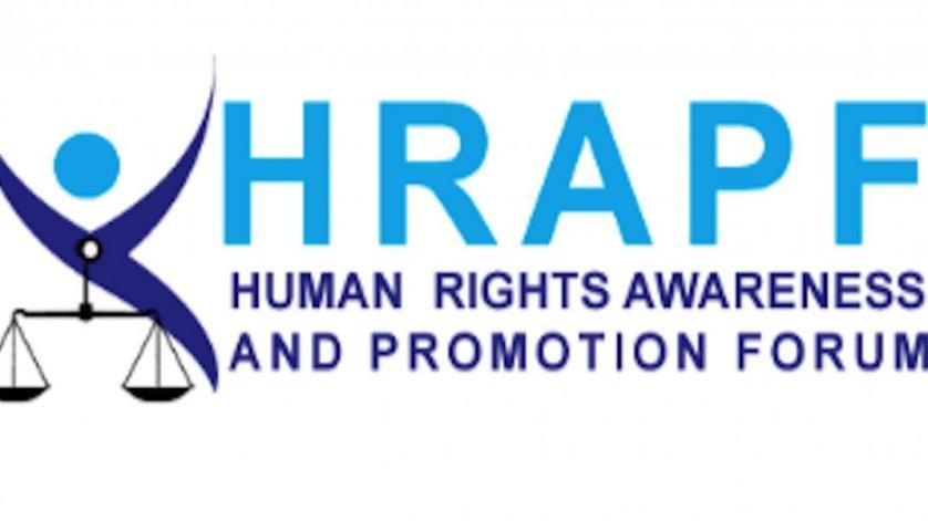 HRAPF Uganda Jobs 2021
