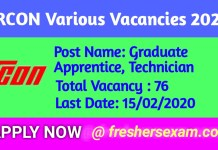 IRCON Recruitment 2020 for Graduate Apprentice, Technician (Diploma) Apprentice