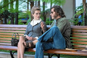 Reese Witherspoon reunites with her WALK THE LINE co-star, Joaquin Phoenix, in INHERENT VICE. Photo courtesy of Warner Bros. Pictures.