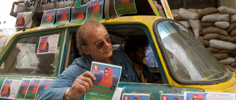 Movie Review: 'ROCK THE KASBAH' Deserves No Encore