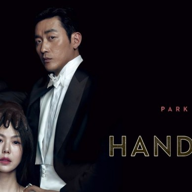 Movie Review: 'THE HANDMAIDEN' cons its audience with its gothic romance