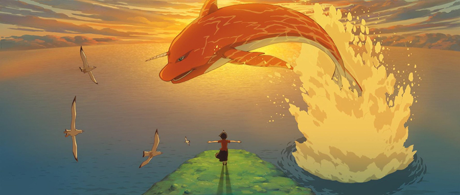 Animation is Film Fest Review: 'BIG FISH AND BEGONIA' – Part of your world