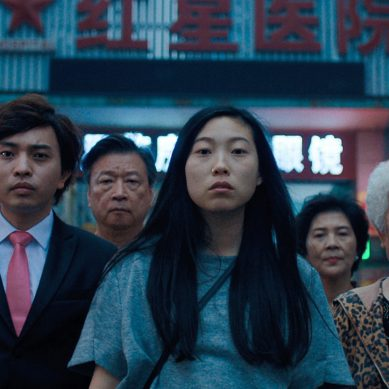 Oak Cliff Film Festival announces lineup including Danny Boyle's 'YESTERDAY' and A24's 'THE FAREWELL'
