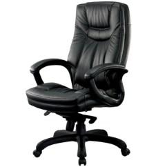 Revolving Chair For Office Uline Folding Chairs Stressless Bürostuhl - Sorgen Sie Für Den Komfort Im Büro