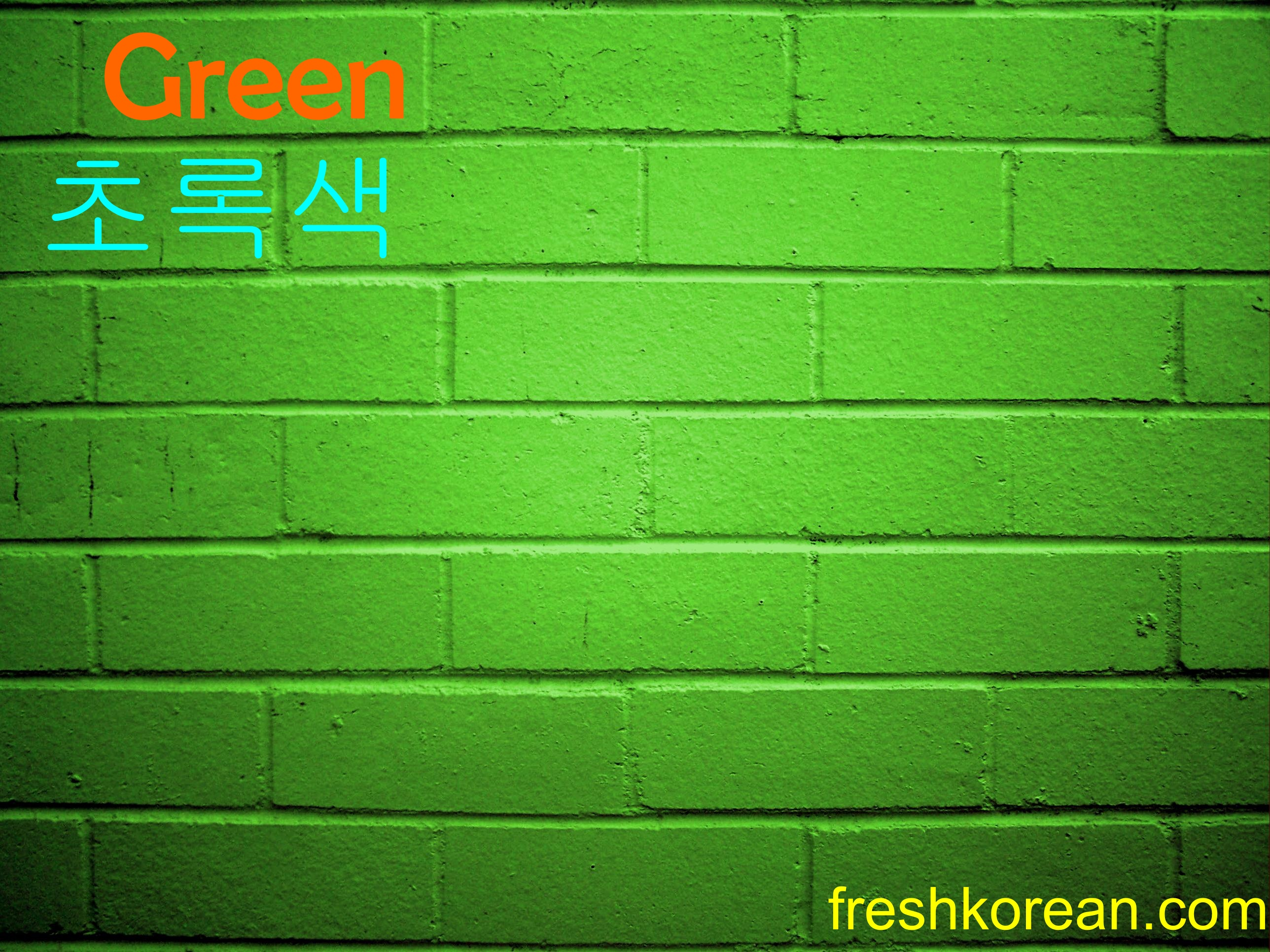 Green Fresh Korean Word Of The Day For Wednesday August