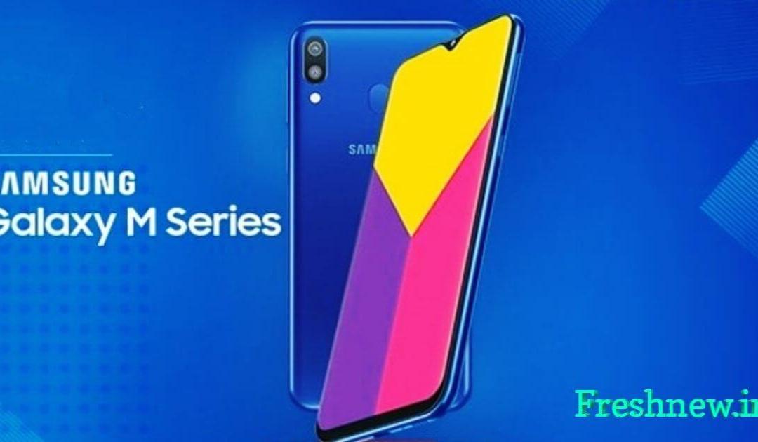 Samsung Galaxy M Series Smartphones: Price & Specifications: Amazone India.