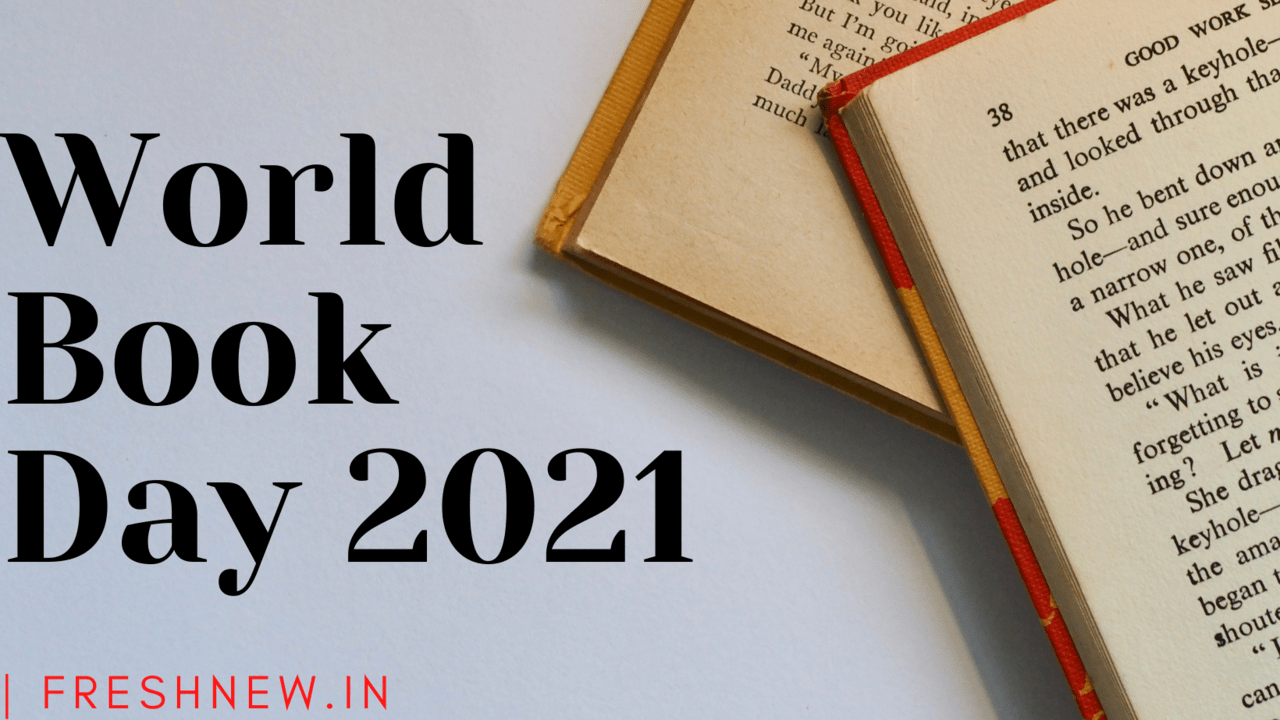 World Book Day 2021 Hindi Theme, Quotes, Aim, Images, History