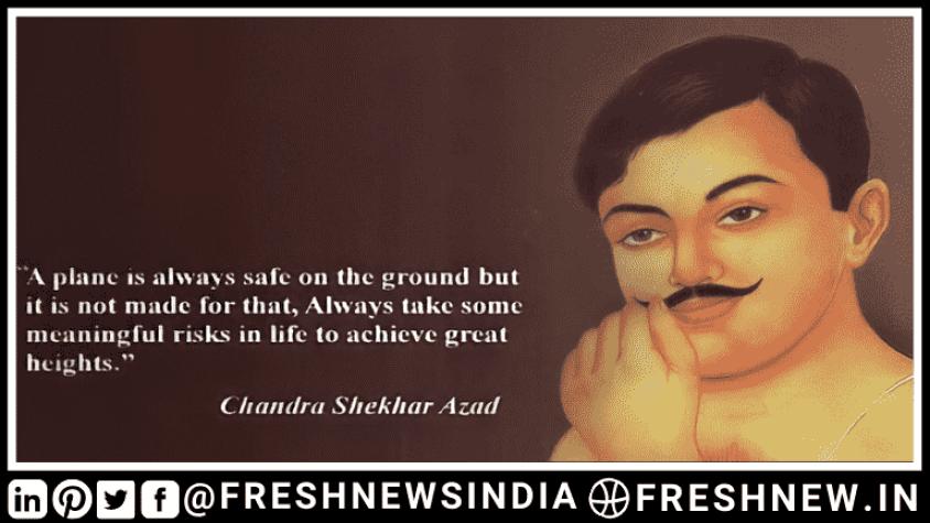 Chandra Shekhar Azad Quotes & Messages in Hindi