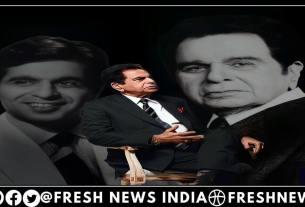 Dilip Kumar Latest News death Hindi Age, Wife, Films