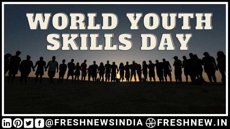 World Youth Skills Day 2021 in hindi