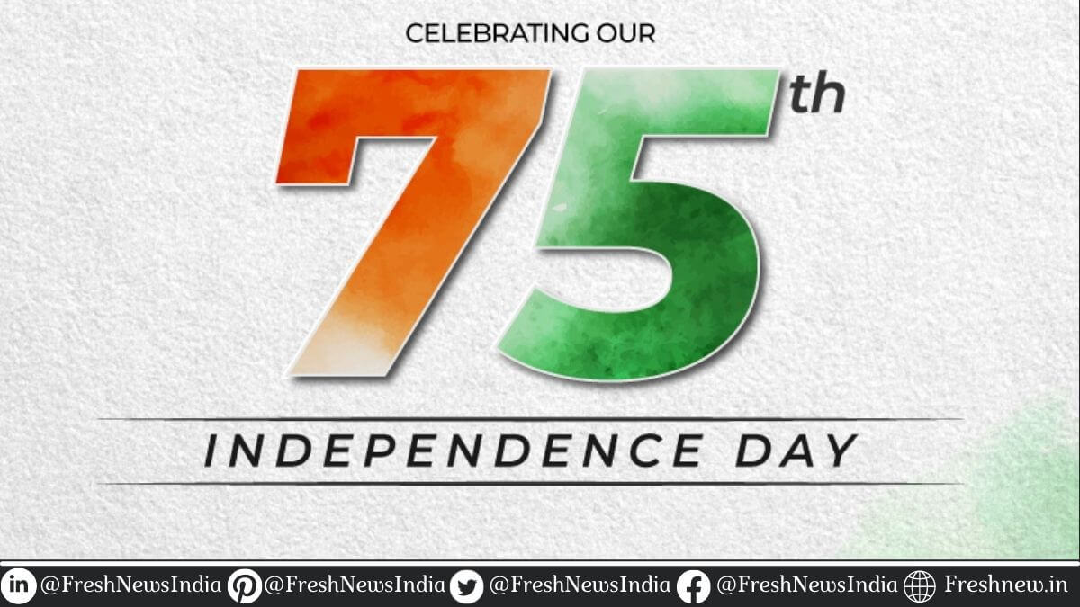Independence Day in Hindi Essay, Quotes, History, Slogan, Facts