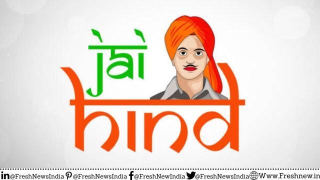 Bhagat Singh Jayanti पर जाने भगत सिंह का जीवन परिचय