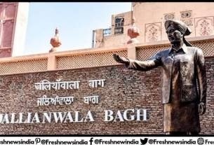 Jallianwala Bagh Massacre Hindi History, Quotes, Essay, Significance facts news