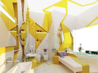 Yellow Bathroom Interior Design
