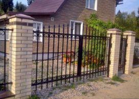 Front Yard Fences Design Ideas