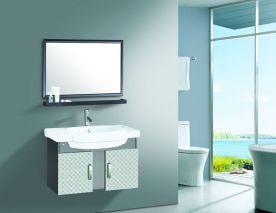 Minimalist Bathroom Vanity 7