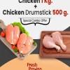 Combo Pack of 1kg of Chicken + 500g Chicken Drumstick
