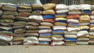 Nigeria the largest rice producer in Africa with 4millon tonnes