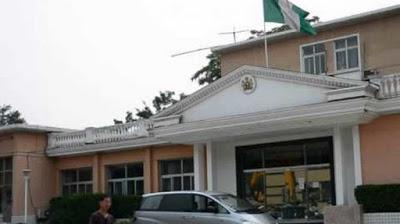 nigeria embassy in beijing 713x400 1