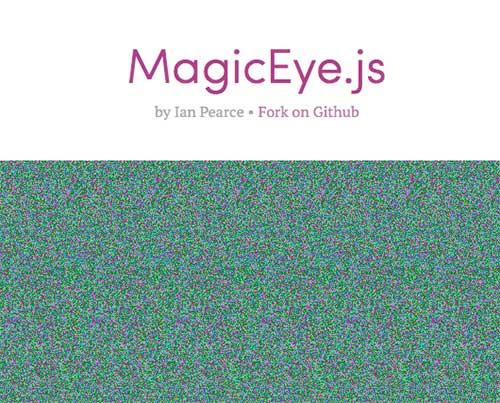 MagicEye.jsで3Dマジカルアイ画を作ってみよう