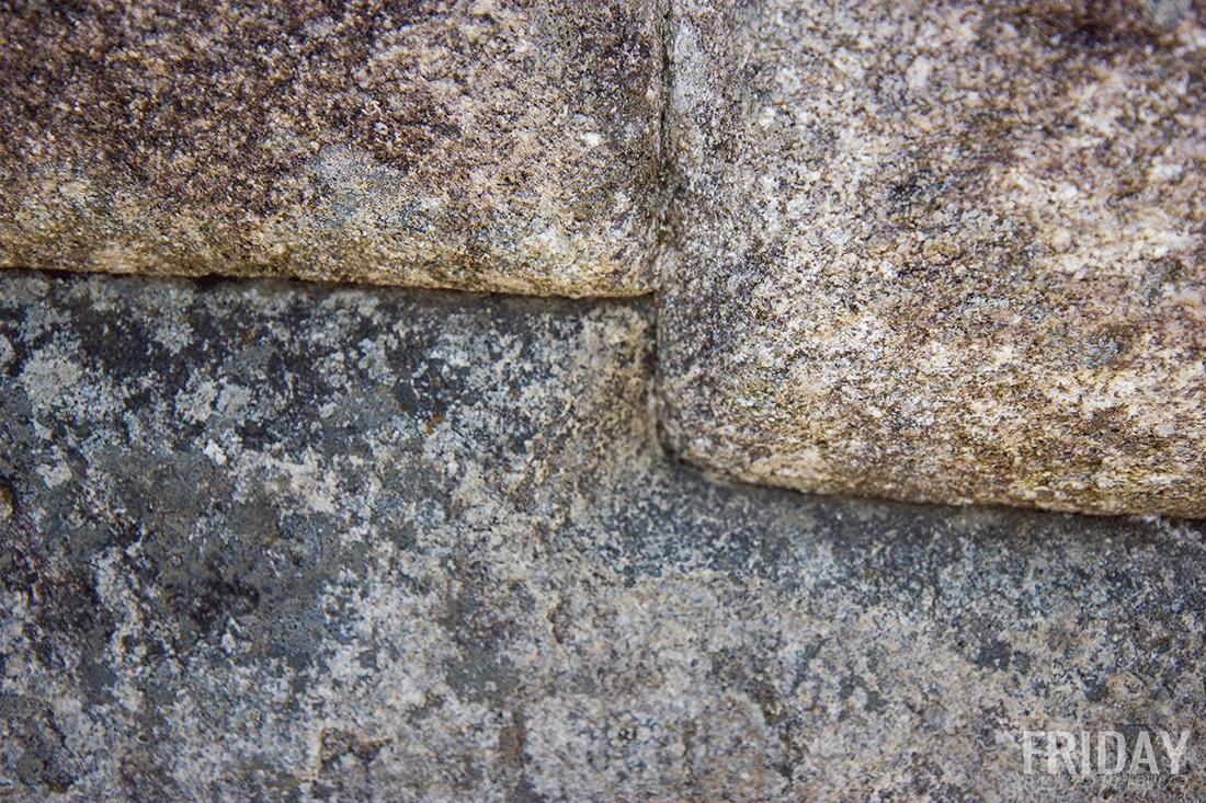 Incan Walls