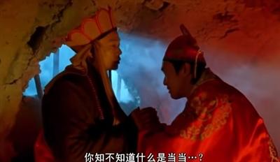 星爺經典電影臺詞募集 蹦 蹦 | Friendo 粉多任務