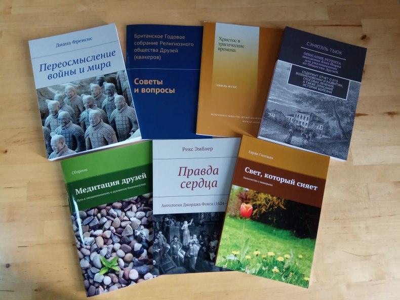 Some books published in print form