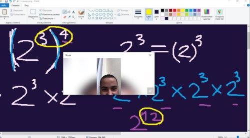 Refugee Centre online maths lesson