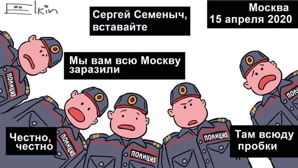 Elkin cartoon 15 April 2020