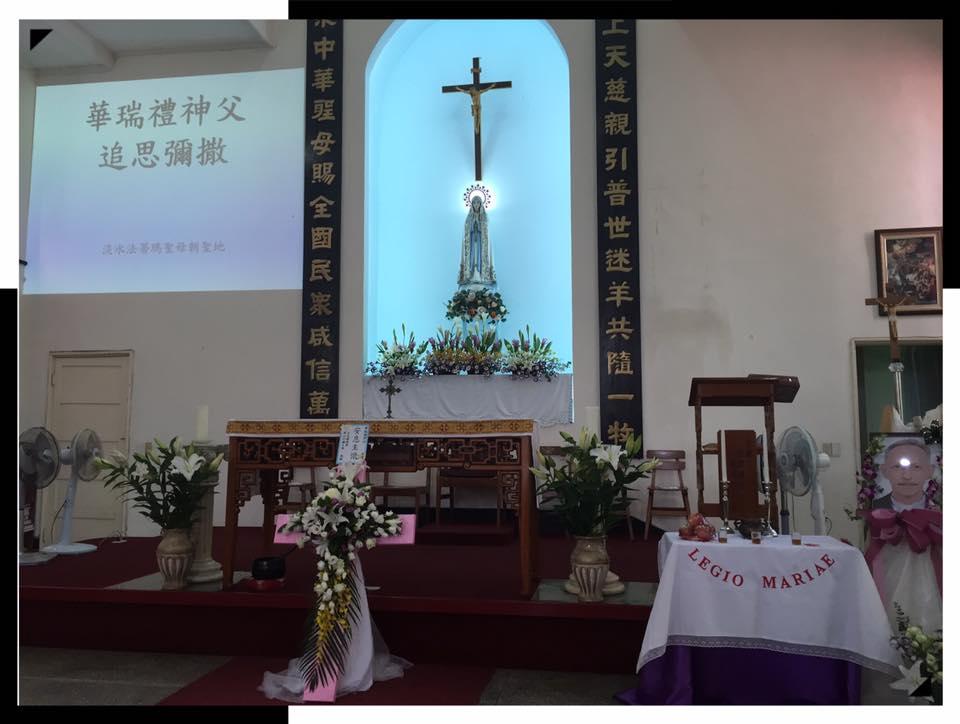 華瑞禮神父追思彌撒   聖母聖心會之友會