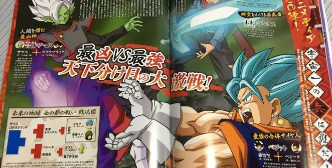 zamasu-dragon-ball-super-frikigamers-com