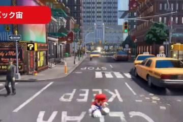 mira-primer-gameplay-super-mario-odyssey-frikigamers.com
