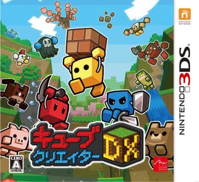 cube-creator-dx-frikigamers.com
