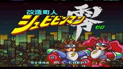 Kaizou-Choujin-Shubibinman-Zero-super-famicon-frikigamers.com