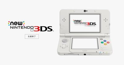 paran-la-produccion-del-new-nintendo-3ds-en-japon-frikigamers.com