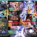 la-nueva-transformacion-goku-llegara-dragon-ball-xenoverse-2-frikigamers.com