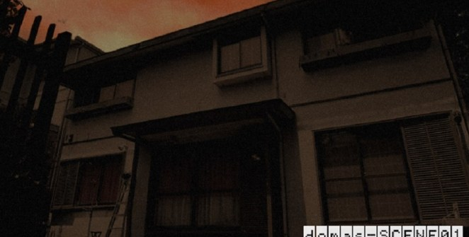 bandai-namco-podria-estar-trabajando-en-un-proyecto-de-horror-frikigamers.com